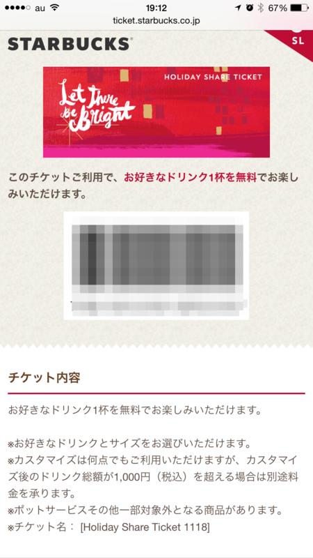 f:id:kun-maa:20141118191828p:plain