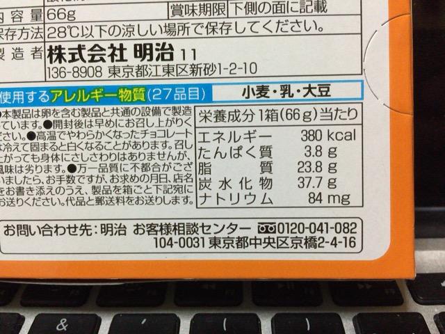 f:id:kun-maa:20141118224720j:plain