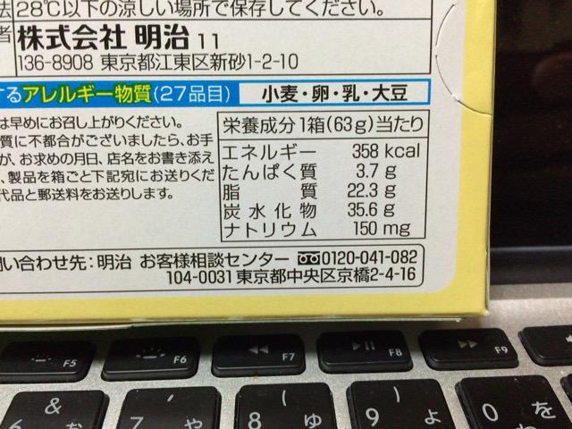 f:id:kun-maa:20141118230356j:plain