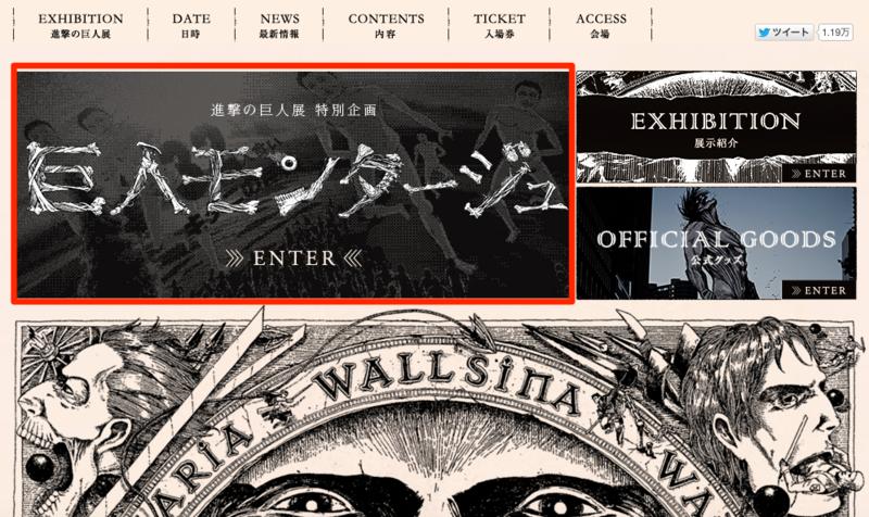 f:id:kun-maa:20141120215258p:plain