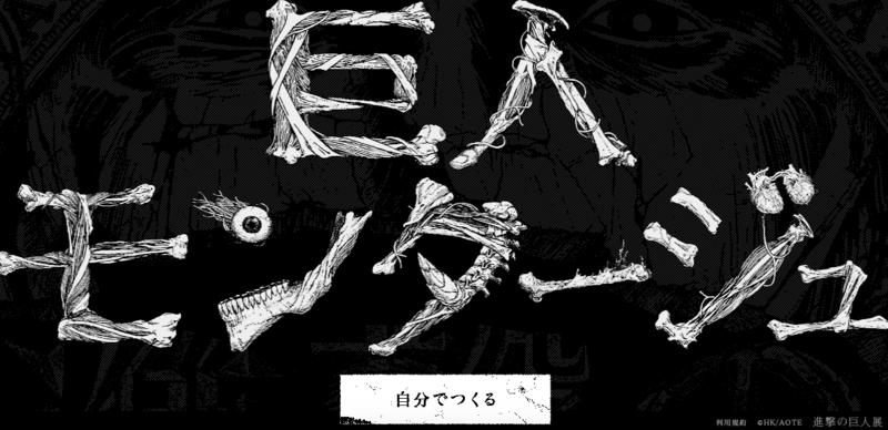 f:id:kun-maa:20141120215553p:plain
