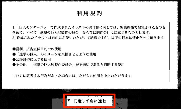 f:id:kun-maa:20141120220127p:plain