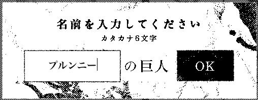f:id:kun-maa:20141120220401p:plain