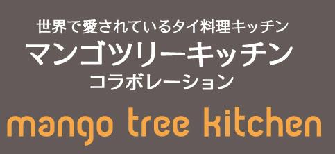 f:id:kun-maa:20141123090958p:plain