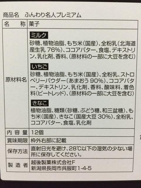 f:id:kun-maa:20141126191536j:plain