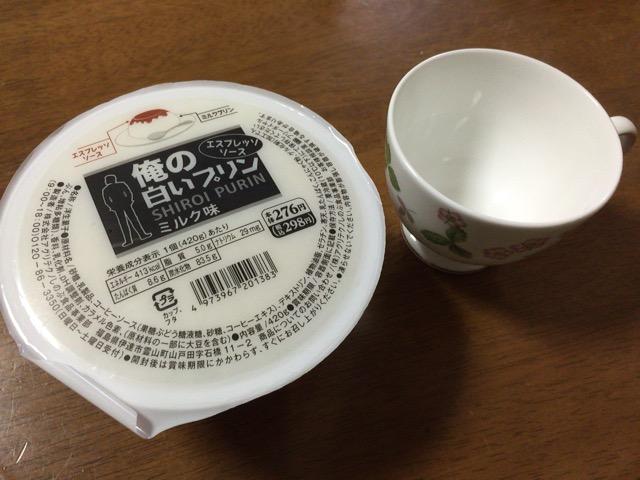 f:id:kun-maa:20141127224521j:plain