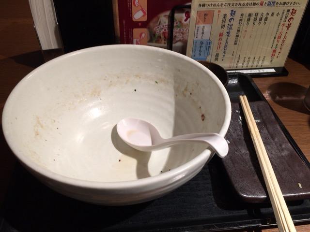 f:id:kun-maa:20141201144511j:plain