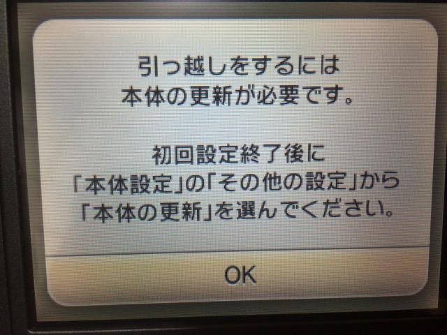 f:id:kun-maa:20141201181249j:plain