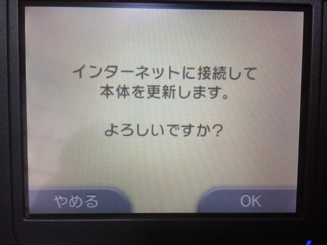 f:id:kun-maa:20141201183911j:plain