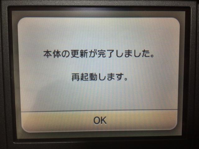 f:id:kun-maa:20141201185411j:plain