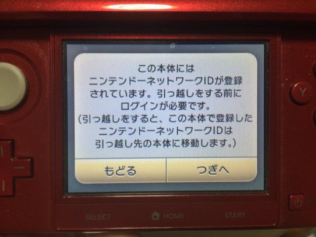 f:id:kun-maa:20141201190025j:plain