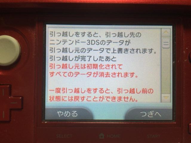 f:id:kun-maa:20141201190459j:plain