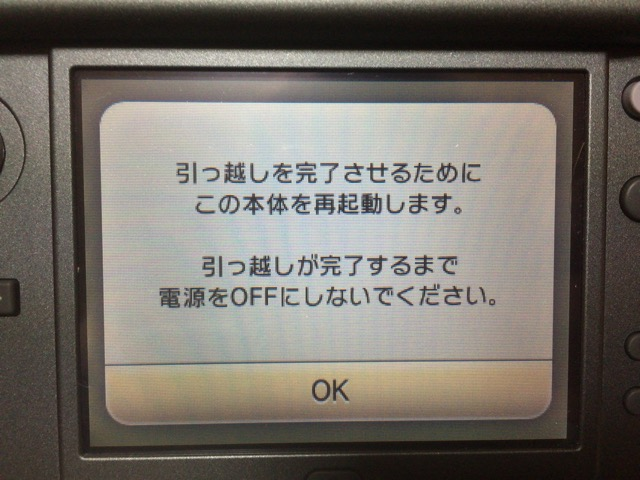 f:id:kun-maa:20141201202809j:plain