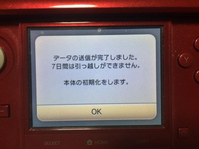 f:id:kun-maa:20141201202830j:plain