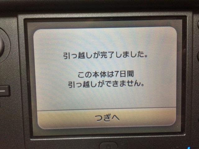 f:id:kun-maa:20141201202928j:plain