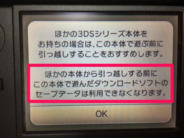 f:id:kun-maa:20141202200436p:plain