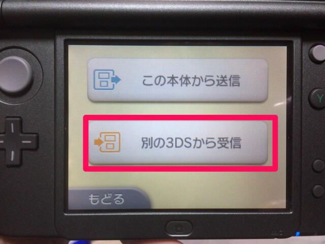 f:id:kun-maa:20141202203444p:plain