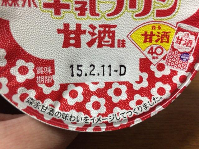 f:id:kun-maa:20141206001506j:plain