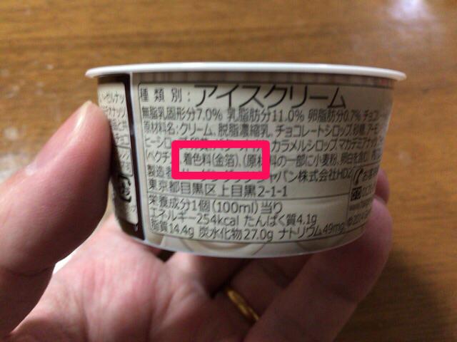 f:id:kun-maa:20141210212749p:plain