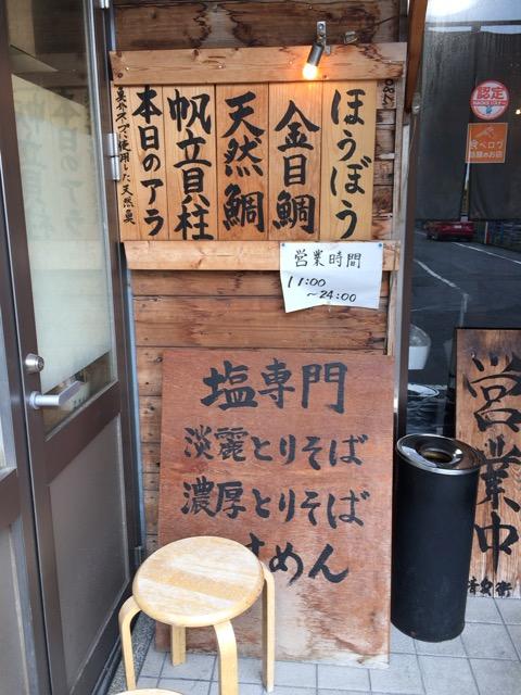 f:id:kun-maa:20141211130221j:plain