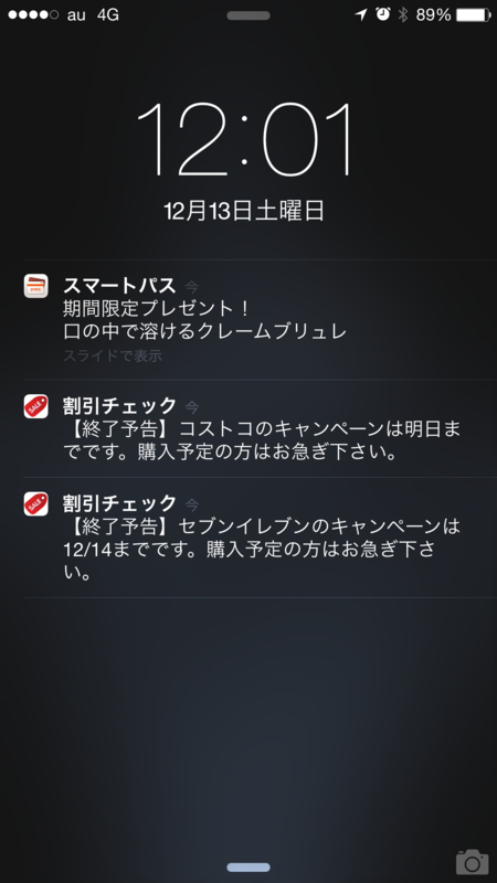 f:id:kun-maa:20141213214505p:plain
