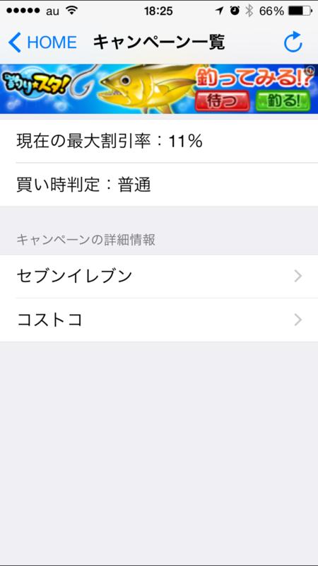 f:id:kun-maa:20141213215040p:plain