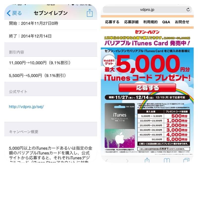 f:id:kun-maa:20141213215650j:plain