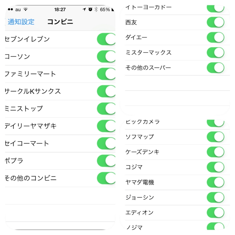 f:id:kun-maa:20141213221258j:plain