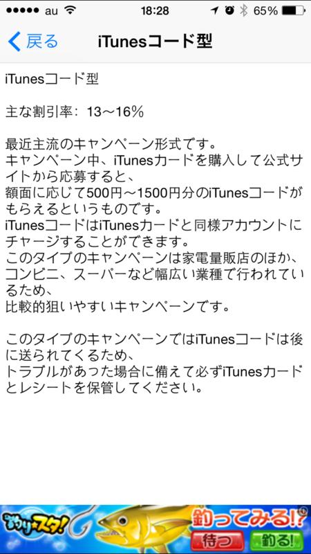 f:id:kun-maa:20141213223535p:plain