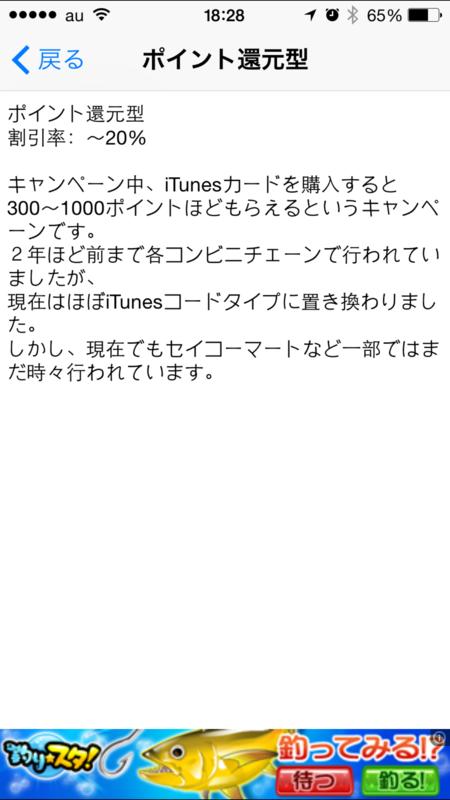 f:id:kun-maa:20141213223639p:plain
