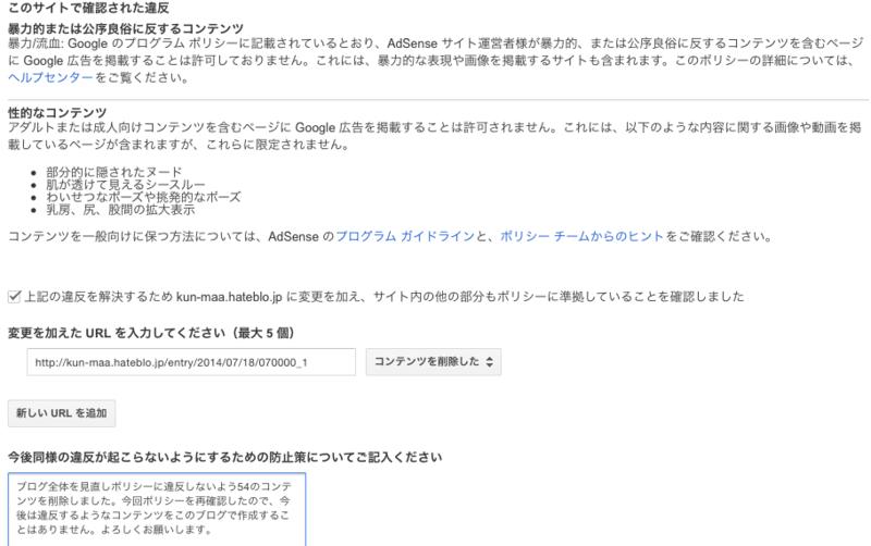 f:id:kun-maa:20141215181156p:plain