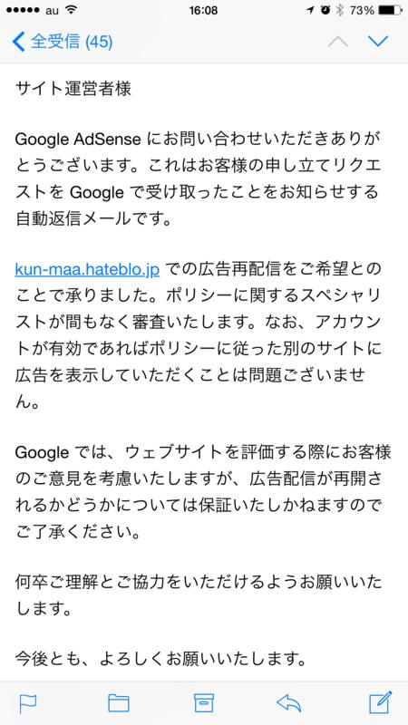 f:id:kun-maa:20141215181418p:plain