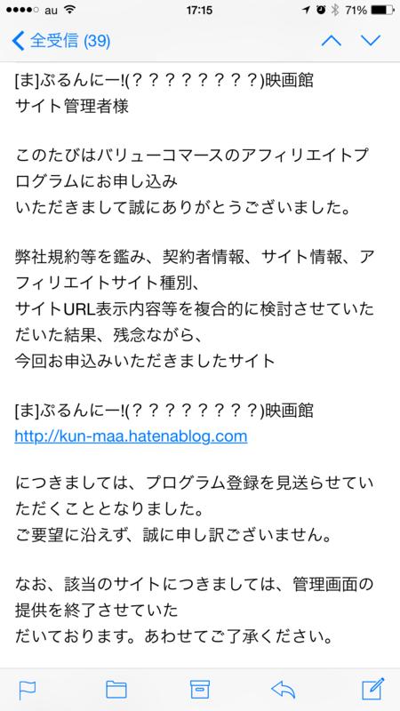 f:id:kun-maa:20141215182555p:plain