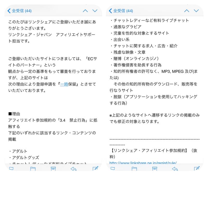 f:id:kun-maa:20141215182758j:plain