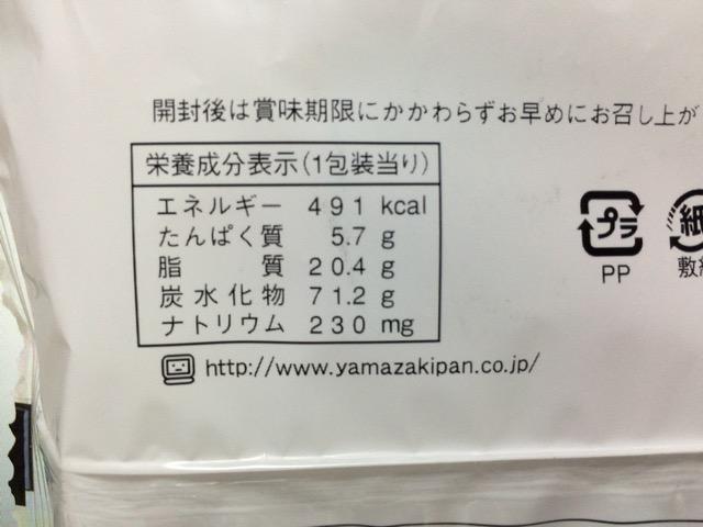f:id:kun-maa:20141215185445j:plain