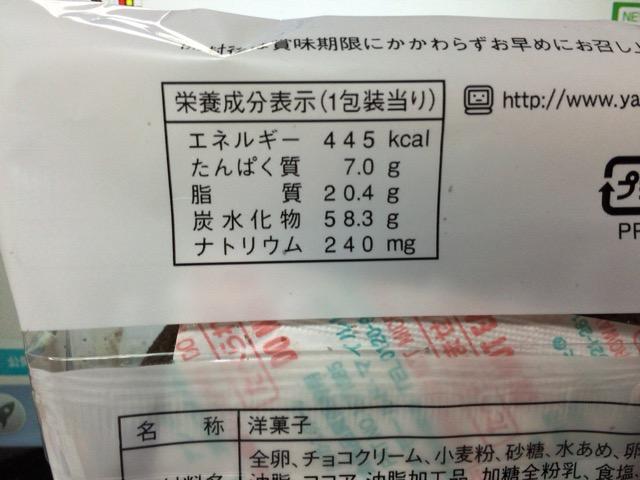 f:id:kun-maa:20141215185814j:plain