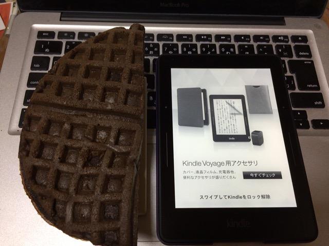 f:id:kun-maa:20141215185938j:plain