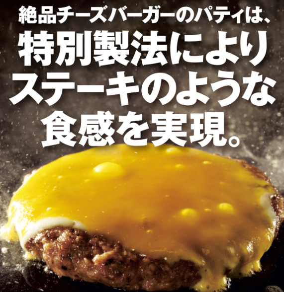 f:id:kun-maa:20141215191557p:plain