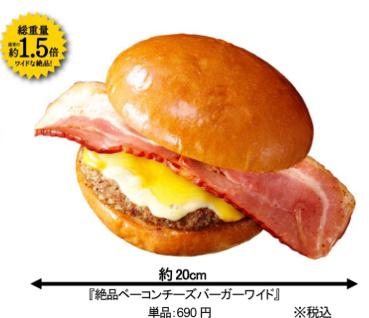 f:id:kun-maa:20141215195253p:plain