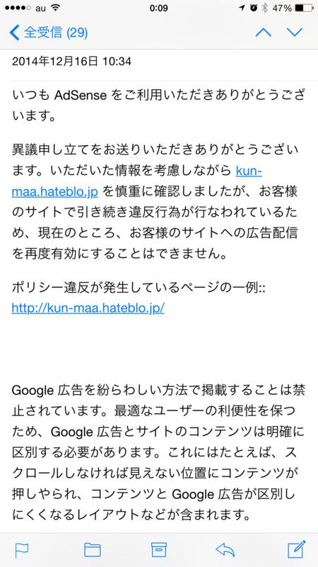 f:id:kun-maa:20141217002422p:plain