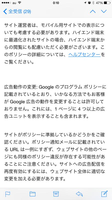 f:id:kun-maa:20141217002619p:plain