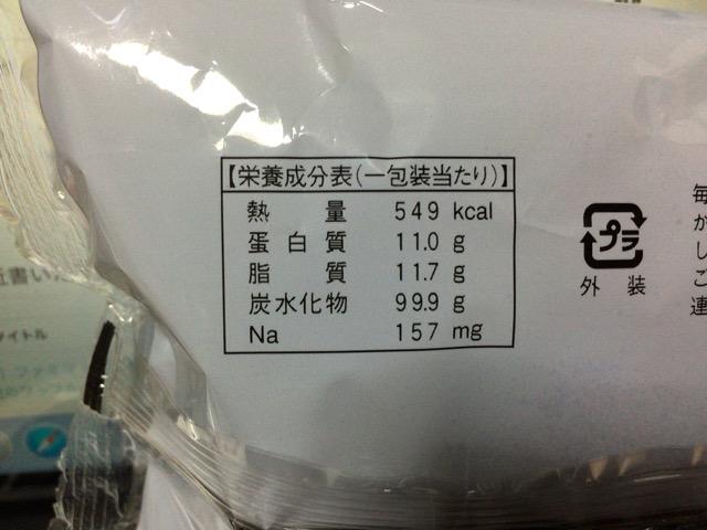 f:id:kun-maa:20141218214119j:plain