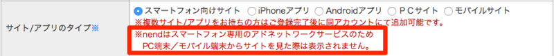 f:id:kun-maa:20141218220752p:plain
