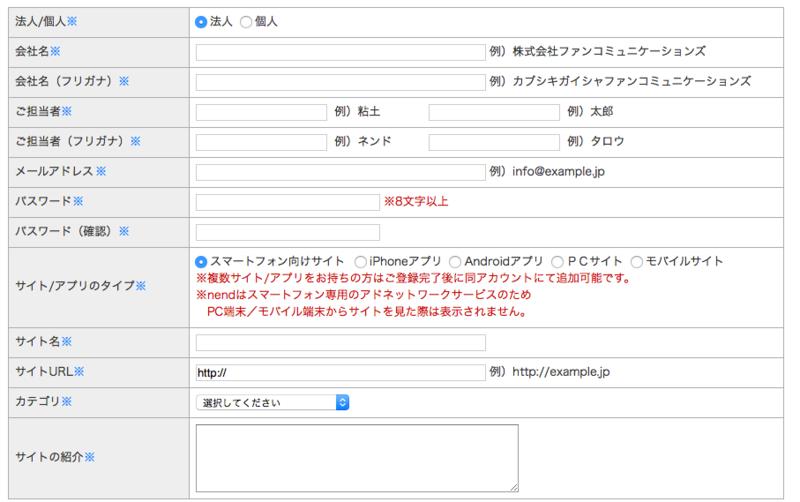 f:id:kun-maa:20141218221851p:plain