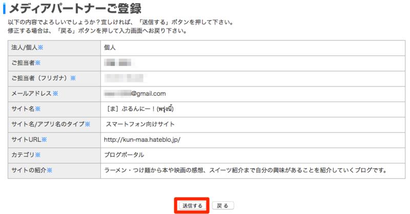 f:id:kun-maa:20141218222122p:plain