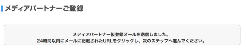f:id:kun-maa:20141218222215p:plain