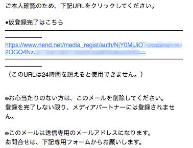 f:id:kun-maa:20141218222611p:plain