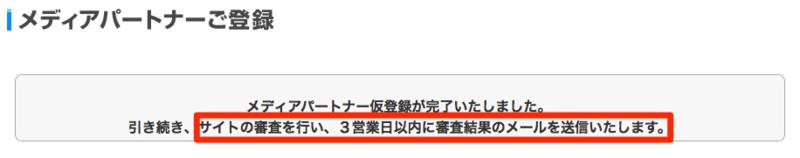 f:id:kun-maa:20141218222710p:plain