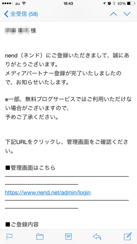 f:id:kun-maa:20141219192649p:plain