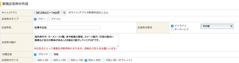 f:id:kun-maa:20141219193259p:plain